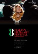 제8회 이탈리아영화제 2부 포스터