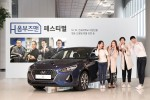현대자동차가 현대자동차H-옴부즈맨 페스티벌의 참가자를 모집하고 최종 고객 제안에 대한 온라인 투표를 실시한다