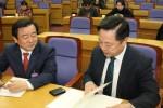 김두관 의원과 이종화 한국사회안전범죄정보학회장