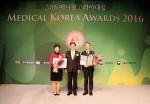 건국대병원이 국내 의료 산업 선진화와 의학 발전을 이끈 공로로 2016 매디컬코리아대상에서 최고상인 보건복지부장관상을 수상했다