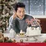 투썸플레이스가 크리스마스 시즌을 맞아 다음달 1일부터 블랑블랑 치즈베리 케이크 등 신제품 40여종을 출시한다