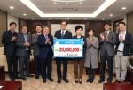몬산토 코리아는 30일 국내 농업 인재 양성을 위해 충남대학교 농업생명과학대학에 총 2,500만원의 장학금을 전달했다