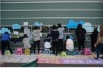 시립마포청소년수련관이 2017년도 청소년 자치활동단을 모집한다