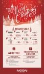 명동 눈스퀘어가 31일까지 위싱 유 어 메리 크리스마스 프로모션을 실시한다