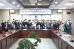 동명대가 한국산업인력공단과 K-Move스쿨 약정을 체결했다