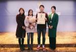 11월 30일 여가친화기업 인증식에 참여한 펜타브리더들