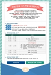 한국여성과학기술인지원센터가 제약·바이오분야 품질관리 직무로 취업에 성공한 사례를 소개한다