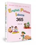 좋은땅출판사가 김수진 저자의 신간 English Picture Idioms 365를 출간했다. 사진은 English Picture Idioms 365, 김수진 지음, 좋은땅출판사, 390쪽, 19800원