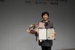 홍선생교육 여미옥 대표이사가 제9회 교통문화발전대회에서 대통령상을 수상하였다