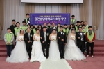 용인송담대가 새터민 합동 결혼식 사회봉사를 진행했다