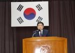 경상남도어린이집연합회가 11월 30일 오후 2시 경남교통문화연수원 대강당에서 2016 경남보육인 한마음 대회 & 보육교직원 연수회를 개최했다