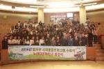 일산다문화교육센터가 2일 거룩한빛광성교회에서 법무부 사회통합프로그램 수료식과 누리다문화학교 종강식을 개최했다