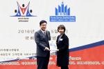 KMI 한국의학연구소는 2016 대한민국 사회공헌대상 사회봉사분야에서 보건복지부장관상을 수상했다.