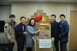 서울사회복무교육센터가 연말 맞이 행복더하기 따뜻한 마음의 후원물품을 전달했다