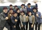 대한공경매사협회가 서울 관악구 소재 협회 교육장에서 12월 3일 스파레쥬 3기 졸업식을 실시했다