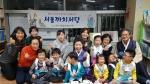 금천구립금나래도서관은 서울시에서 주최하는 2016년 서울까치서당 공모사업에 선정되어 지난 4월에서 11월까지 관련 프로그램을 성공적으로 운영했다