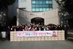 코리아 김기영 총장과 교직원, 학생 등 50여명이 2016 사랑의 김장 나눔 행사를 가졌다