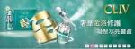 CL4가 홍콩 컬러믹스에서 크리스마스 단독 이벤트를 실시한다
