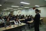 한국보건복지인력개발원 서울사회복무교육센터는 12월 8일 사회복무요원 직무교육에 참여하고 있는 외래강사 60여명을 대상으로 교육발전을 위한 교육운영 간담회를 개최하였다