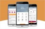 국내외 고객을 위한 모바일 Visibility, 국내외 임직원용 모바일 그룹웨어, 운송 협력 업체 및 일반 사용자용 모바일 앱 서비스의 주요 이미지 화면