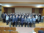 대한인터벤션영상의학회 M&M Conference 2016이 서울대병원에서 개최되었다