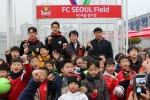 강동유소년스포츠센터가 FC서울 구단 초청 축구 클리닉을 개최했다
