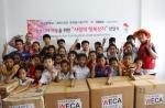 11월 24일 역삼중학교 WECA단 국제봉사동아리를 대표하여 세계교육문화원WECA가 캄보디아 보레이케일라 지역을 방문해 사랑의 행복 상자를 전달하였다