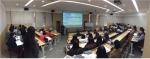 한국보건복지인력개발원이 사회복지학과 대학생들의 진로탐색을 위한 창조컨퍼런스를 성황리에 마쳤다