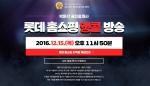 박문각이 15일 밤 11시 50분부터 공인중개사 평생회원 강의의 앵콜 방송을 진행한다