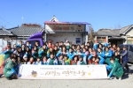사단법인 사랑밭과 유아교육 기업 키즈엠이 작년에 이어 대전 동구 자양동과 중앙동에서 연탄 나눔을 실시했다