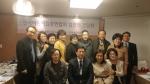 한국어린이집총연합회가 한국보육진흥원 간담회를 개최했다
