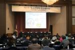 한국청소년단체협의회가 국제청소년센터 국제회의장에서 개최한 제51회 청소년정책연구세미나 전경
