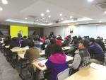 부천시가 중1동 성당에서 원미구 중동 부지 가로주택정비사업 설명회를 개최했다