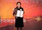 오토원 윤옥연 대표가 산업통상자원부장관 표창을 수상했다