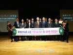 동명대 학생들이 일본에서 열린 글로벌캠프에서 특별상을 수상했다