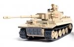 신제품 보빙턴 타이거131 탱크