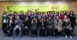 2016 와숲 사업보고회가 개최되었다