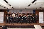 영등포구장애인단체연합회가 연말송년 행사 및 장학금전달식을 개최했다