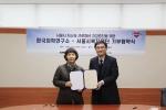KMI한국의학연구소 김순이 이사장(왼쪽)이 서울시복지재단 남기철 대표이사(오른쪽)와 협약 체결 후 기념사진을 찍고 있다