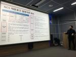 용인송담대가 직원대상 NCS기반 교육과정 워크숍을 개최했다