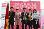 강동구도시관리공단이 지방공기업 최초로 대한민국 여성이 일하기 좋은 기업 대상을 수상했다