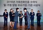 제주도 렌터카 업체인 제주스타렌터카가 2016년 가족친화인증 기업으로 최종 선정되었다