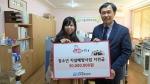 체리즈가 사회복지법인 한국생명의전화에 후원금을 전달했다