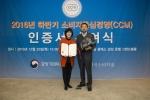 22일 테팔이 소비자중심경영 인증을 획득한 가운데 팽경인 대표(왼쪽)와 오병창 상무이사(오른쪽)가 기념 사진을 촬영하고 있다