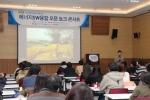 광주·전남 SW융합클러스터사업단이 광주 김대중컨벤션센터에서 진행한 2016 SW 오픈 토크 콘서트가 지역 중심의 많은 일반인들이 참석한 가운데 성황리에 마무리 되었다