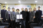 KMI 한국의학연구소와 휴먼에이드가 발달장애인 등 정보소외계층 정보격차해소 위한 MOU 체결했다