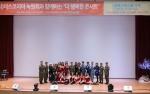 미스코리아녹원회가 21일 경기도 이천 3공수특전여단에서 1,000여명의 장병이 참석한 가운데 더 행복한 콘서트 행사를 성황리에 마쳤다