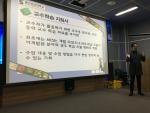 용인송담대학교가 경인여자대학교 고훈준 교수를 초청해 교수학습지침서의 제작과 활용을 주제로 특강을 진행했다