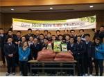 대전고등학교가 사랑의 쌀을 모아 굿프랜드지역아동센터에 전달했다
