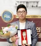 오민혁 대표이사가 모바일 분야 2016년 코리아 파워리더 대상을 수상했다